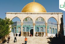 Photo of امساكية رمضان 2020 القدس فلسطين